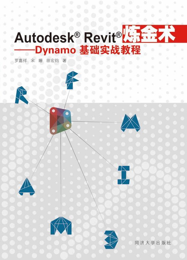 Revit Dynamo Practical Guide